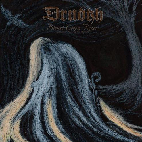 Drudkh – Eternal Turn of the Wheel