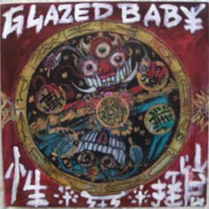 Glazed Baby – Ancient Chinese Secret